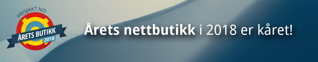 Prisjakt.no har kåret Årets nettbutikker i 2018! 1